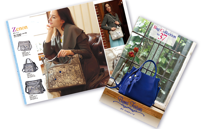 2019 Bag Collection Vol.37